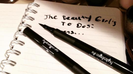The Beauty Girl diary